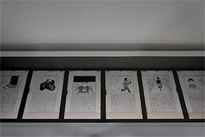 ① 赤瀬川原平 『新劇』連載「埋め草」より 1985-1986