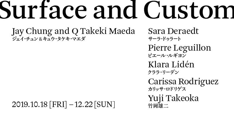 """Surface and Custom Jay Chung & Q Takeki Maeda, Sara Deraedt, Pierre Leguillon, Klara Lidén, Carissa Rodriguez, Yuji Takeoka"""