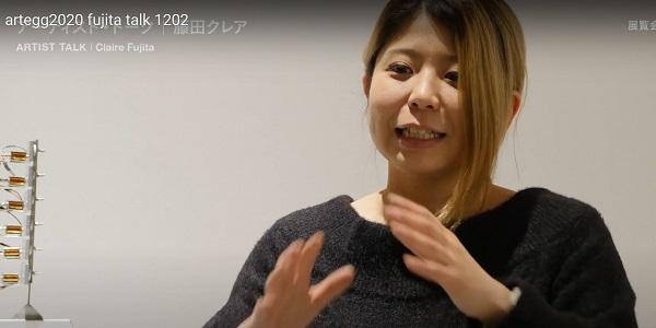 「第14回shiseido art egg」 藤田 クレア アーティスト・トークを公開しました。