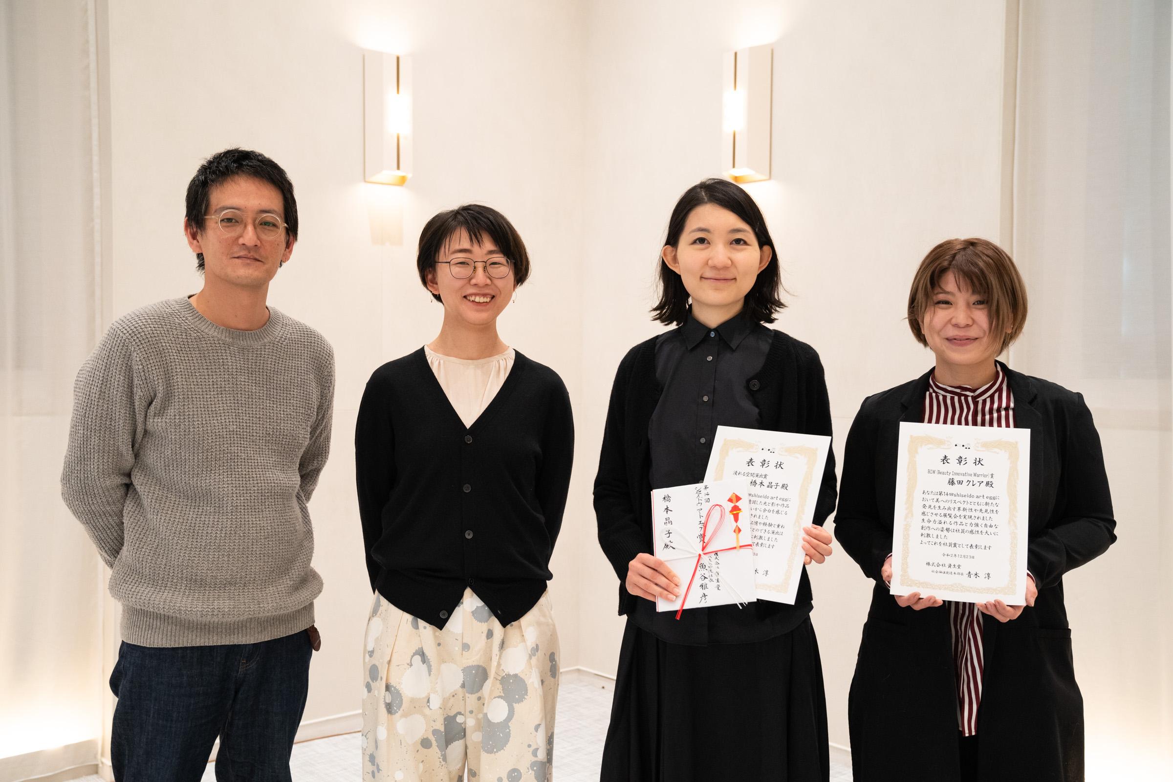 「第14回shiseido art egg賞」授賞式の様子。左から 今井氏、大崎氏、橋本氏、藤田氏